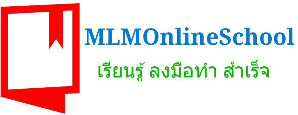 MLMOnlineSchool.com